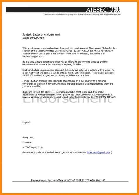Endorsement Letter Person cover letter for nike internship recreation programmer