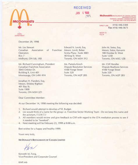 application for mcdonald s application