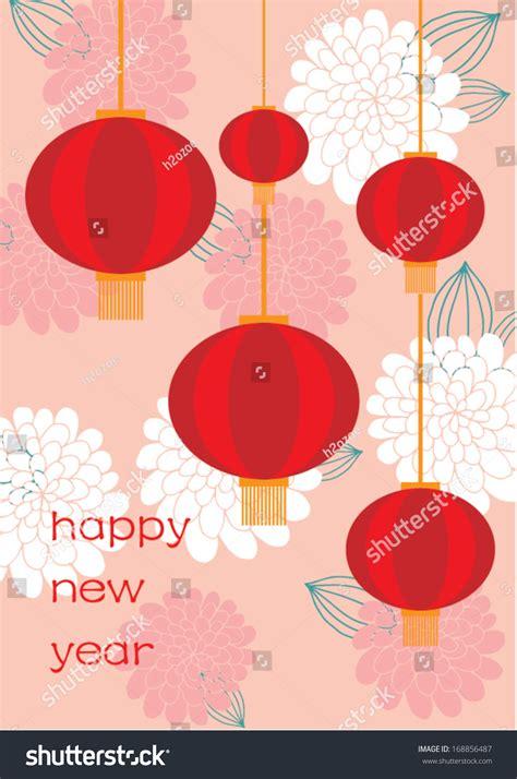 lunar new year card template lantern lunar new year stock vector