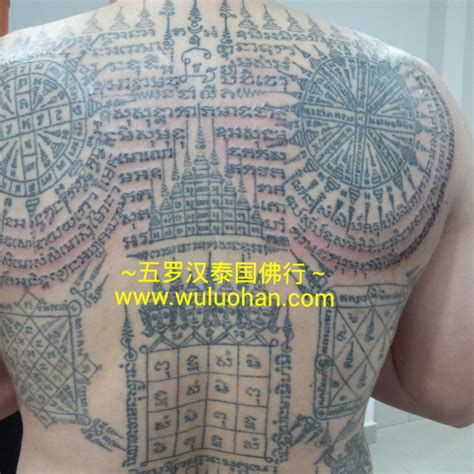 tattoo maker in kuala lumpur thai tattoo designs malaysia unique ancient thai