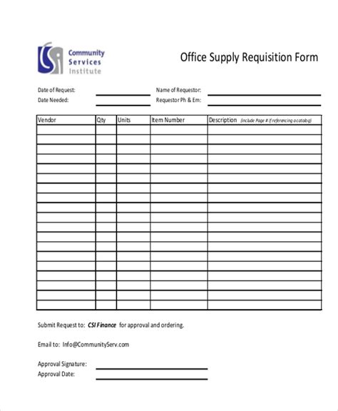 supply request form supply request form template order