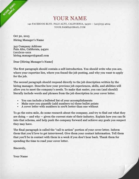 cover letter phrases creative cover letter phrases