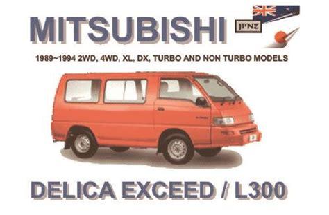 service manual service and repair manuals 1989 mitsubishi l300 parental controls mitsubishi