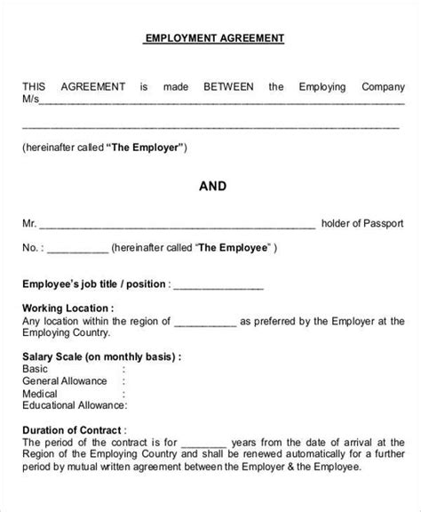 employee retention agreement template employee retention bonus agreement sle templates