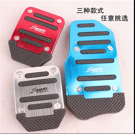 Ford Ecosport Pedal Gas Auto Car Pedal Silver car styling gas brake pedal cover for ford focus fusion kuga ecosport falcon