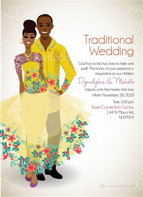 traditional wedding invitation cards templates tsonga traditional wedding invitation card