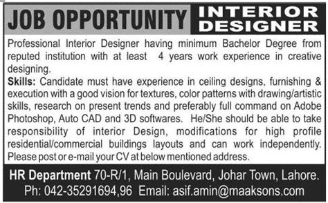 design engineer jobs in hyderabad interior designer jobs in hyderabad billingsblessingbags org