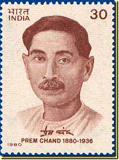 biography of premchand in hindi yushka s short stories of munshi premchand