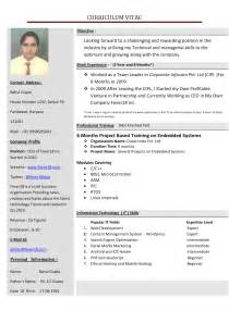 Create Resume Template by Create A Resume Resume Cv