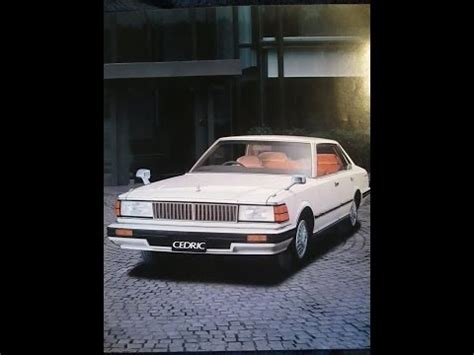 Stopl Nissan Cedric 99 Kanan セドリック y30 1986年式 funnydog tv