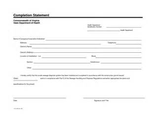 completion form template best photos of construction completion form sle