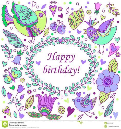eyeglasses birthday card template happy birthday floral frame stock vector image 64118400