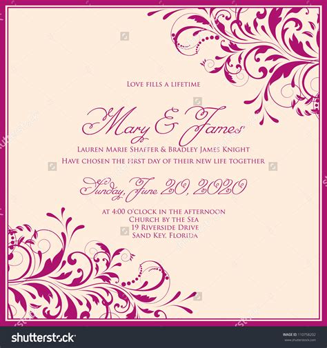 Wedding Card To by Invitation Wedding Card Wedding Card Invitation