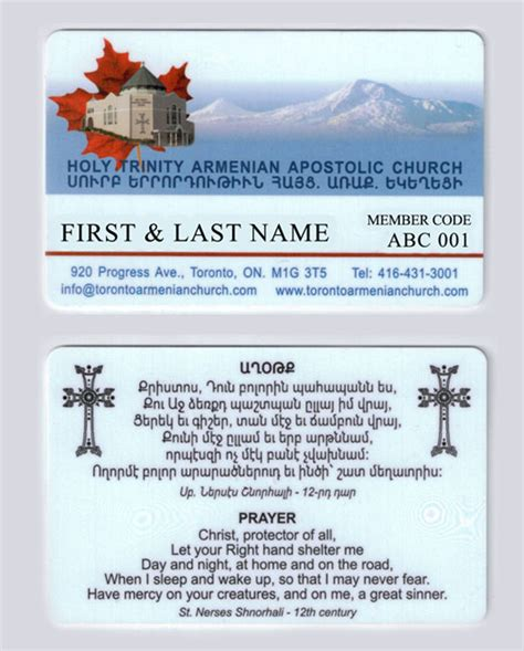 free church membership card template church membership holy armenian church