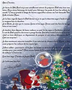 Exemple De Lettre Reponse Du Pere Noel Un Exemple De La Reponse Du Pere Noel A Un Enfant Rien Ne Vaut La Veritable Et Honnete Amitie