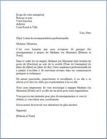 Recommandation Dans Lettre De Motivation Resume Format Lettre De Motivation Kin 233 Exemple