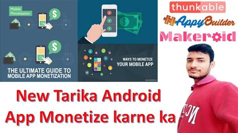 android tutorial in hindi new tarika android app monetize karne ka best android app