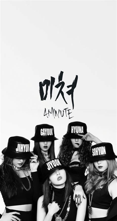 wallpaper iphone 5 kpop 4 minute kpop wallpaper imprimir pinterest kpop