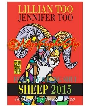 lillian fortune feng shui 2018 sheep books lillian fortune and feng shui 2015 sheep