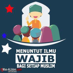 dp bbm animasi kata kata mutiara islam  dp bbm
