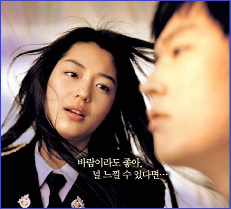 drama romantis korea yang bagus rekomendasi film korea paling romantis watch free movies