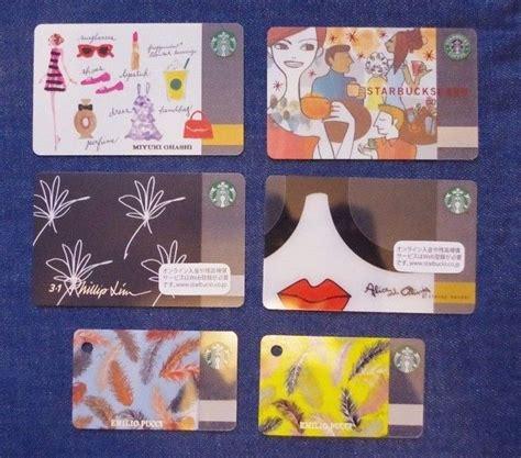 Starbucks Card Phillip Lim 551 best lgm store images on drinkware