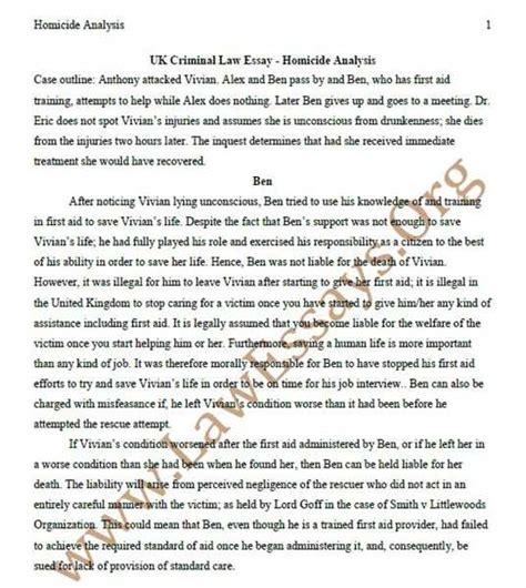 Utd Mba Essay by Of Homework Service