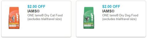 iams dog food coupons free printable iams coupons printable 2017 april upcomingcarshq com