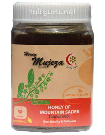 Madu Asli Plus Sarang 150 Gram Madu Murni azyjuara shop hpa produk madu asli
