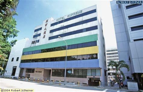 supreme hotel singapore supreme hotel in singapore concorde hotel singapore