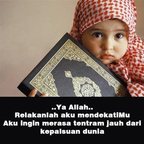 mutiara islami penyejuk hati bilikata bilikata