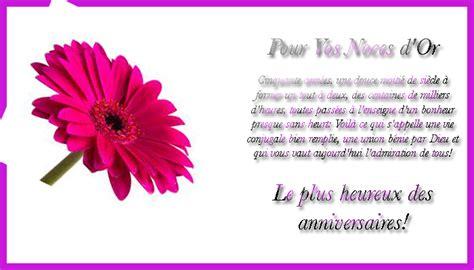Modeles De Lettres Pour Anniversaire Modele Lettre Anniversaire De Mariage 60 Ans