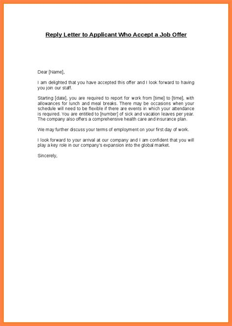 10 letter accepting job offer writing a memo