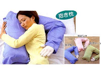 Japanese Boyfriend Pillow by Fairyfeet Mad Thoughts
