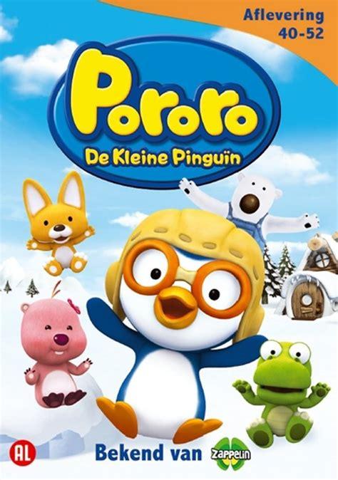 emoji film pinguin kids n fun 13 kleurplaten van pororo
