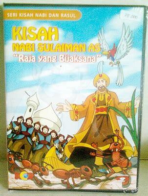 film tentang nabi sulaiman vcd anak muslim film kisah nabi film dan lagu anak