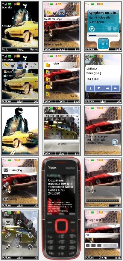 themes nokia s40 240x320 driver san francisco quot theme for nokia s40 240x320 quot by