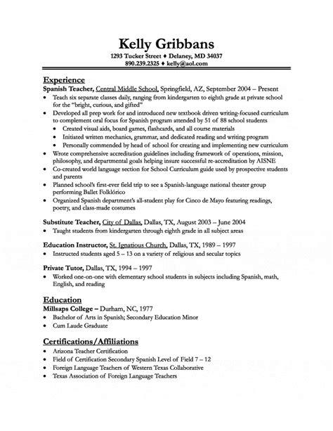 spanish teacher resume