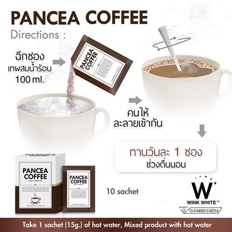 Pancea Instan Coffee Mix By Wink White Thailand Original pancea coffee thailand best selling products popular