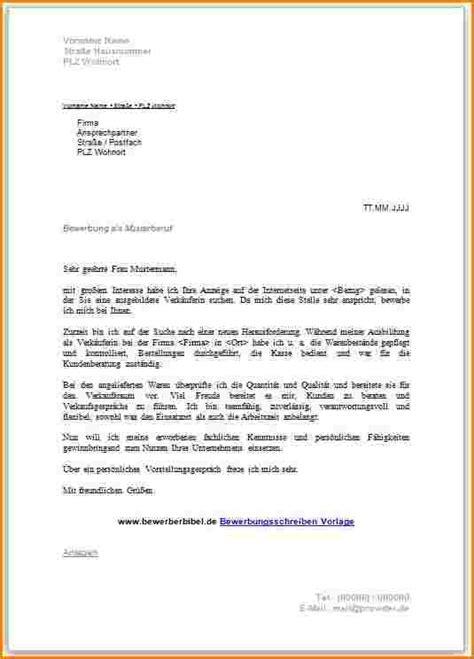 Bewerbungsschreiben Ausbildung Deutsche Bahn 5 Bewerbungen Muster Reimbursement Format