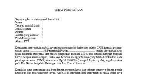 contoh surat pernyataan tidak mengundurkan diri terbaru contoh surat