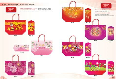 new year orange bag singapore cny orange carrier bag catalog 1 2017 acidprint
