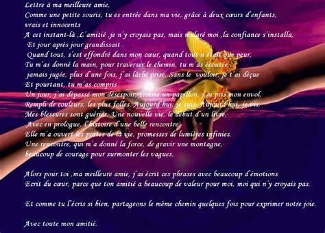 lettere x una amica message d amour et d amiti 233 avril 2012