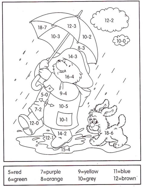 summer math coloring pages 10 best images about r 228 knem 229 la on pinterest free
