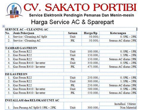 Dan Spesifikasi Ac Aux daftar harga service ac 2016 service ac bintaro resmi
