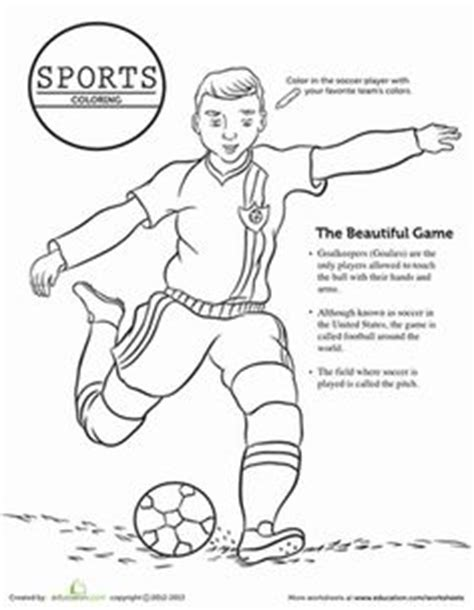 Football Worksheets For Middle School by 1000 Images About World Cup For On