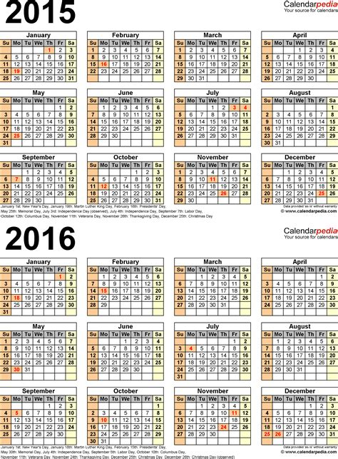 2015 And 2016 Calendars 2015 2016 Calendar Free Printable Two Year Pdf Calendars