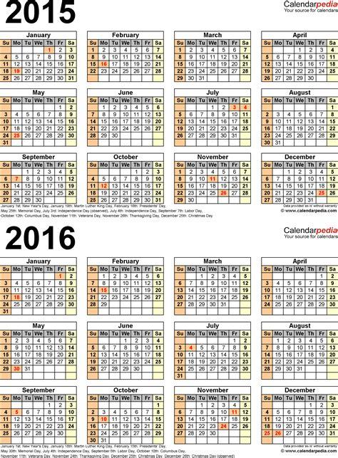 calendar  printable  year  calendars chainimage