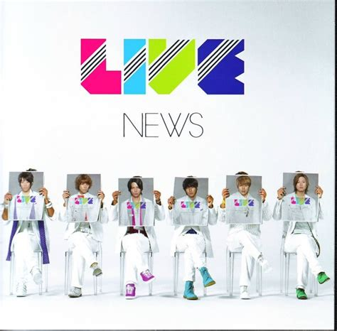 live news news sakura pop back up