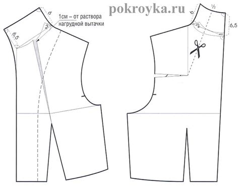 pattern for shirt collar image gallery collar pattern